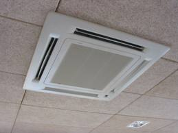 climatisation plafonnier encastrable metz thionville. Black Bedroom Furniture Sets. Home Design Ideas